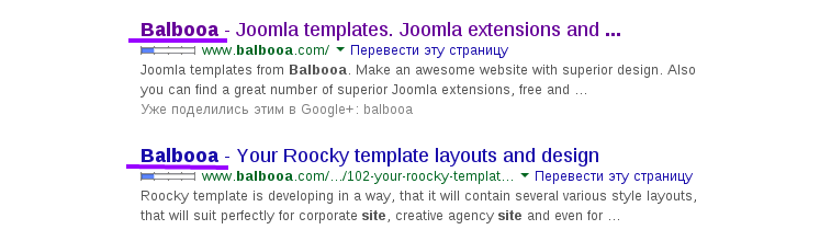 How to include your site name in your Joomla page titles. Search view.