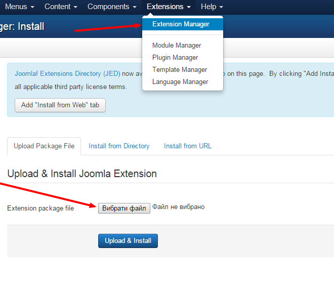 How to display Joomla! module on the frontend.Extensions manager
